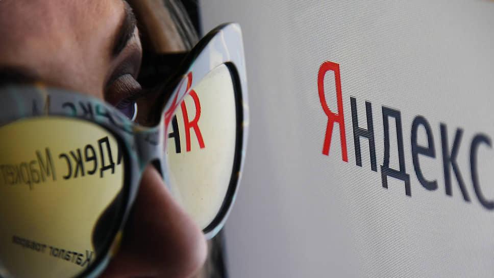 «Яндекс» подключится к телевизорам  / Компания готовит новую мультимедийную приставку