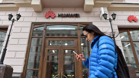 Российский 5G сделают в Китае  / МТС закупит оборудование нового стандарта у Huawei
