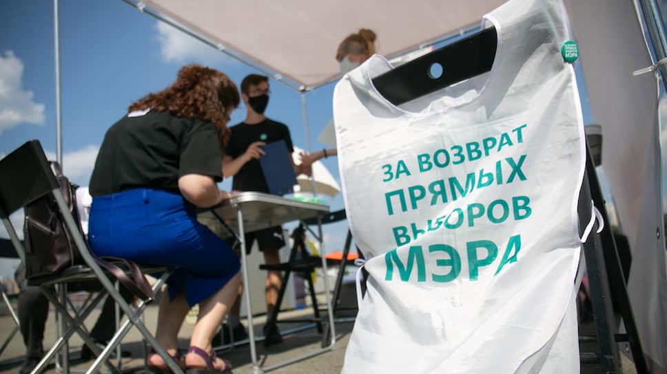 Оппозиция хочет перезапустить кампании по восстановлению прямых выборов мэров