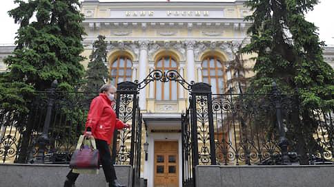 Фонды проштрафились за банки  / ЦБ проверил пенсионных агентов
