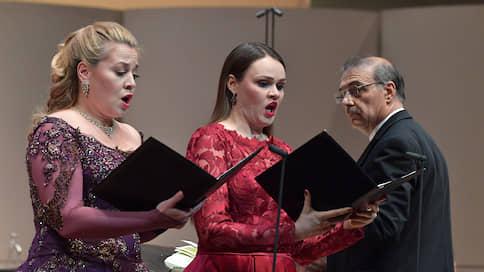 Бетховену подарили Бетховена  / В Концертном зале имени Чайковского исполнили Девятую симфонию