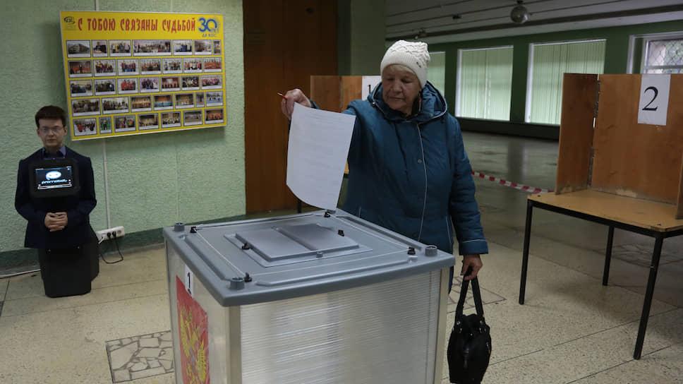 Как досрочное голосование повлияло на итоги региональных выборов