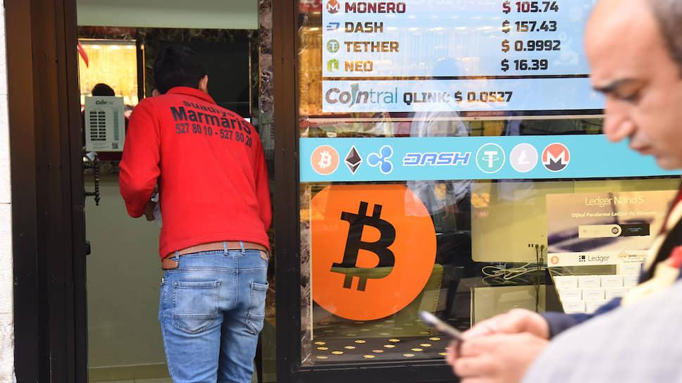 Виртуальные валюты снова в цене
