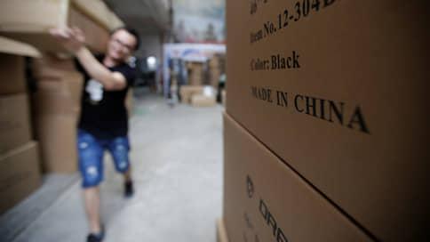 Американские пошлины признаны неправильными // Арбитры ВТО поддержали претензии Китая