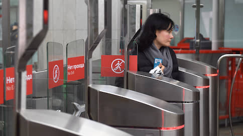 В метро проверят микрочипы // Производитель смарт-карт пожаловался на закупку Троек