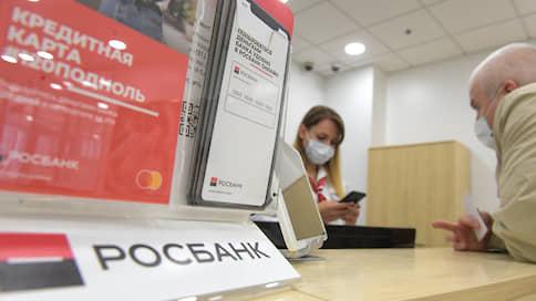 Банки не привлекает зелень // Российскому рынку ответственного финансирования трудно найти инвесторов
