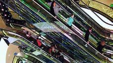 Торгцентрам не хватает магазинов  / Сниженная активность арендаторов мешает им открыться