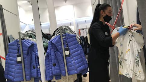 Магазины отстали от моды // Непроданные остатки заняли 30% ассортимента fashion-сетей