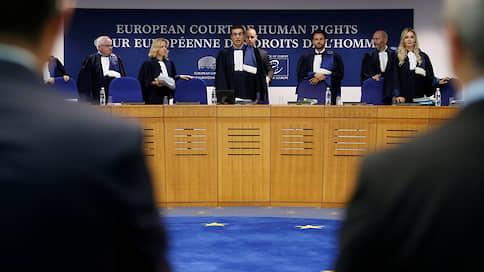 ЕСПЧ оказал россиянам скорую помощь  / Европейский суд обязал оплатить лекарства детям со СМА
