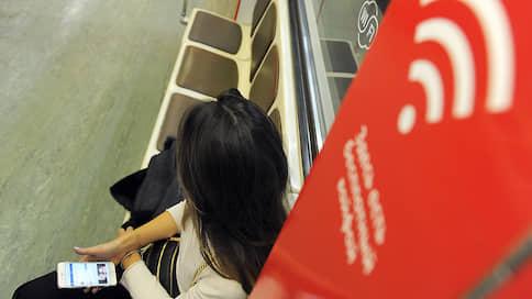 Бесплатный Wi-Fi подорожал  / «МаксимаТелеком» получила новый контракт с мэрией