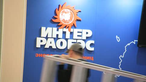 Интер РАО юнипрет // Компания интересуется покупкой активов Uniper и Enel