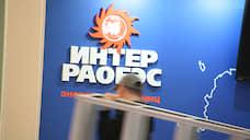 «Интер РАО» юнипрет