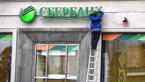 Банки поставят на склад  / Сбербанк передумал продавать логистическую недвижимость