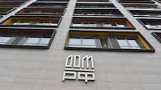 Льготы идут на готовое  / Новые условия ипотеки в ДФО оформили официально