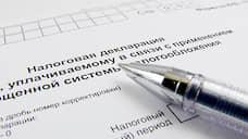 Мертвым душам откажут в декларировании  / В НК введут основания для отказа в приеме номинальной отчетности