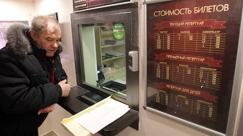 Александр Бастрыкин открыл театральный сезон  / Раскрыта афера на миллиард рублей при продаже билетов
