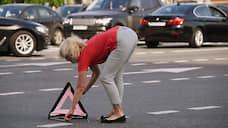 Половое воспитание ОСАГО  / ЦБ может запретить гендерную дискриминацию автовладельцев