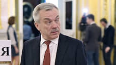 Губернатор ушел в сенаторы  / Евгений Савченко делегирован в Совет федерации Белгородской облдумой