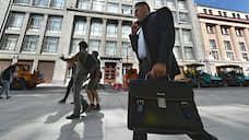 Ставки идут в рост  / Доходность ОФЗ обновляет многомесячные максимумы