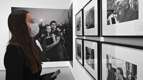 Фототека девяностых  / Игорь Мухин и Алексей Титаренко в Мультимедиа Арт Музее