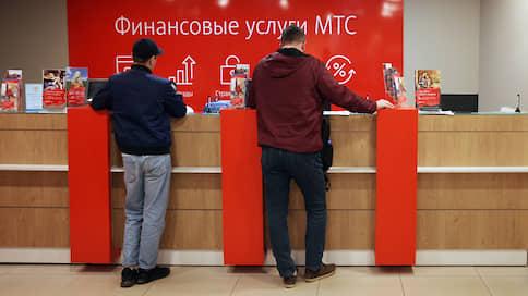 Связанные одной сетью // МТС-банк расширит обслуживание и МТС, и МСП
