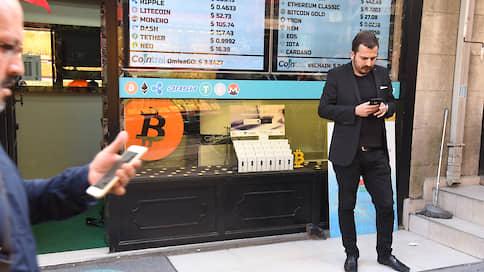 Век крипты не видать  / Минфин обновляет регулирование виртуальных валют