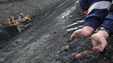 Страна не даст угля  / Минэкономики ожидает обвал его добычи