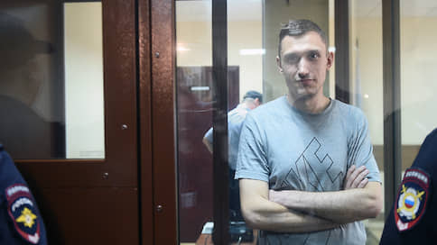 Константину Котову не простили митингов  / Суд в пятый раз отказался признать программиста невиновным