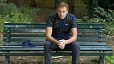 Случай Навального притянуло к закону Магнитского  / Сенаторы США предложили ввести против России всевозможные санкции