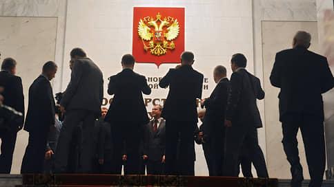 Депутаты второго состава
