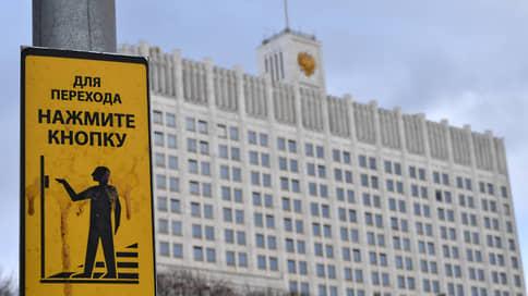 """Быстро поднятая не считается упавшей // """"Ъ"""" стали известны детали общенационального плана восстановления экономики"""