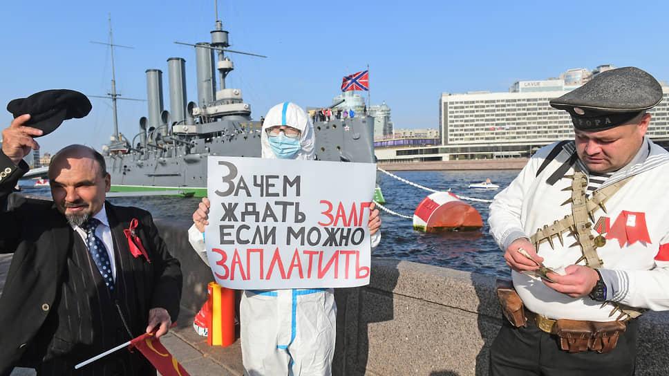 В Санкт-Петербурге медикам пришлось использовать революционный фон