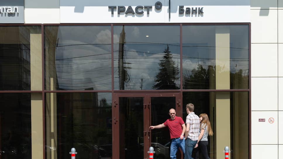 Банк плохих активов вошел в тройку самых прибыльных