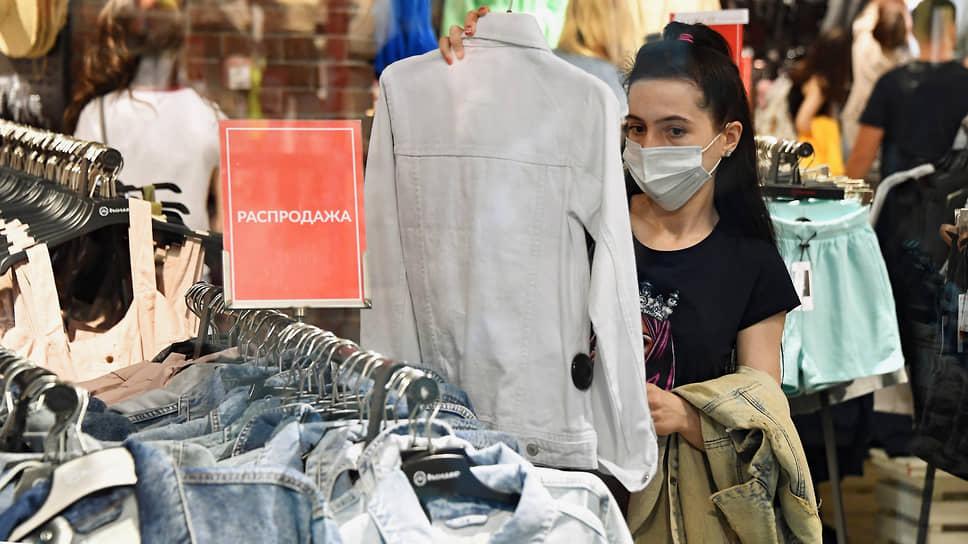 Торгцентры пишутся в пострадавшие