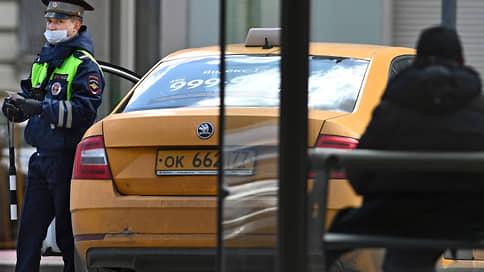 Таксисты притормозили у Госдумы  / Агрегаторы просят скорректировать отраслевой законопроект