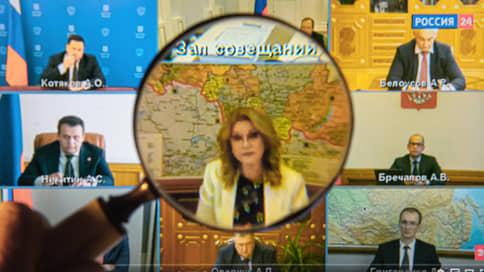 COVID и показывает Москва  / Что продиктовали президенту цифры, которые демонстрирует стране ее столица