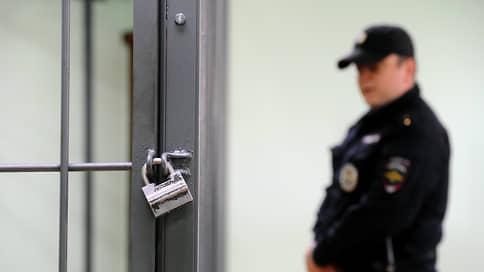 Оправдание генерала ФСБ признали противоречивым  / Отменен приговор по громкому делу, основанный на вердикте присяжных