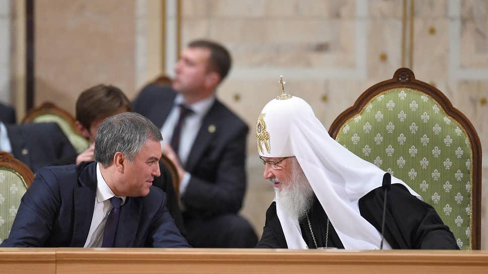 Патриарх Кирилл предупредил Вячеслава Володина о рисках, которые несет законопроект о порядке изъятия детей из семьи