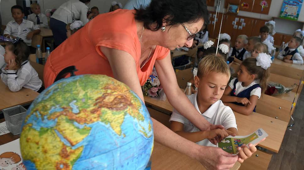 В школьные учебники требуют добавить про «украинскую оккупацию»