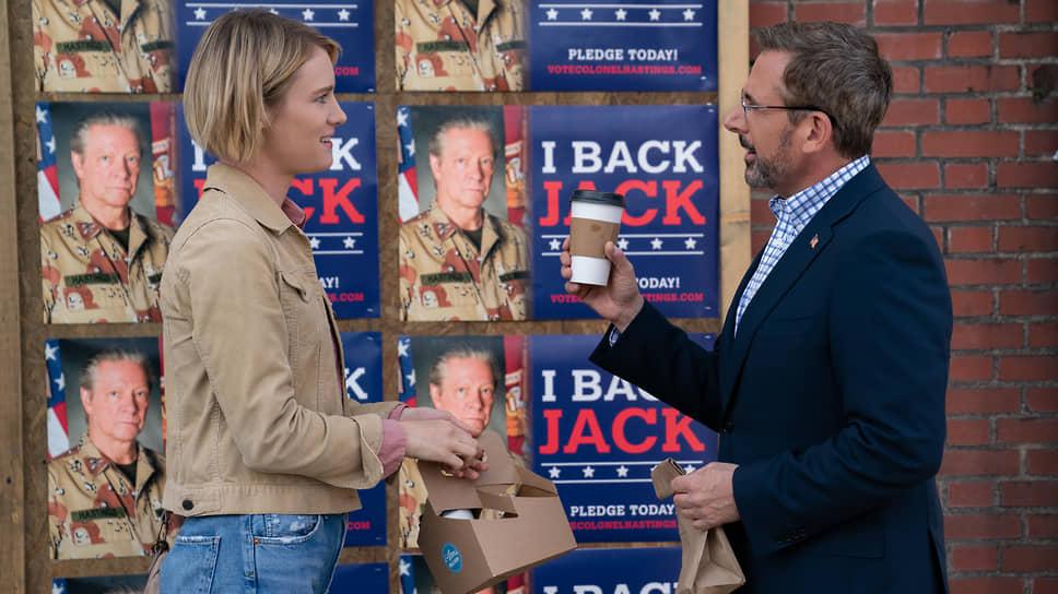Политтехнологу-демократу Гэри Циммеру (Стив Карелл, справа) приходится протаскивать в мэры отпетого ретрограда