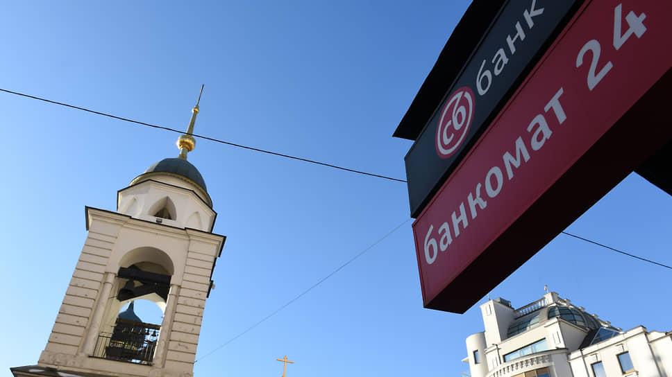 Возбуждено дело о фиктивных сделках с недвижимостью Судостроительного банка