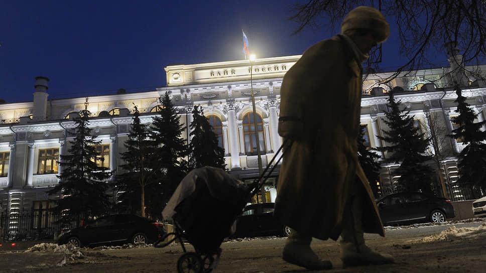 ЦБ счел вложения НПФ в длинные облигации рискованными