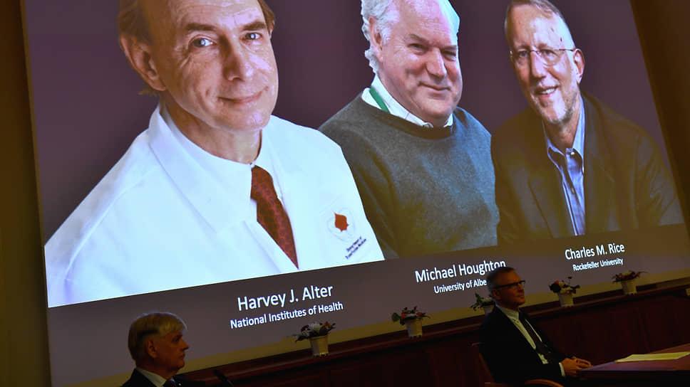 Американские и британский ученые получат главную научную премию за открытие гепатитаС