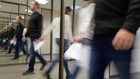 «Ростех» соберет накопления сотрудников  / НПФ госкорпорации начал привлечение клиентов