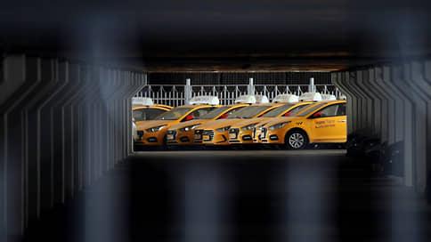 Таксистам заглянут в паспорт  / Московские власти обязывают агрегаторы поделиться информацией о водителях