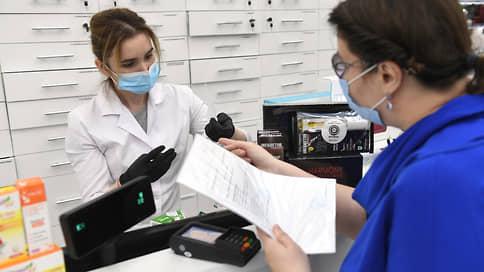 Пациенты ищут доступ к лекарствам  / Они просят упростить онлайн-продажу препаратов