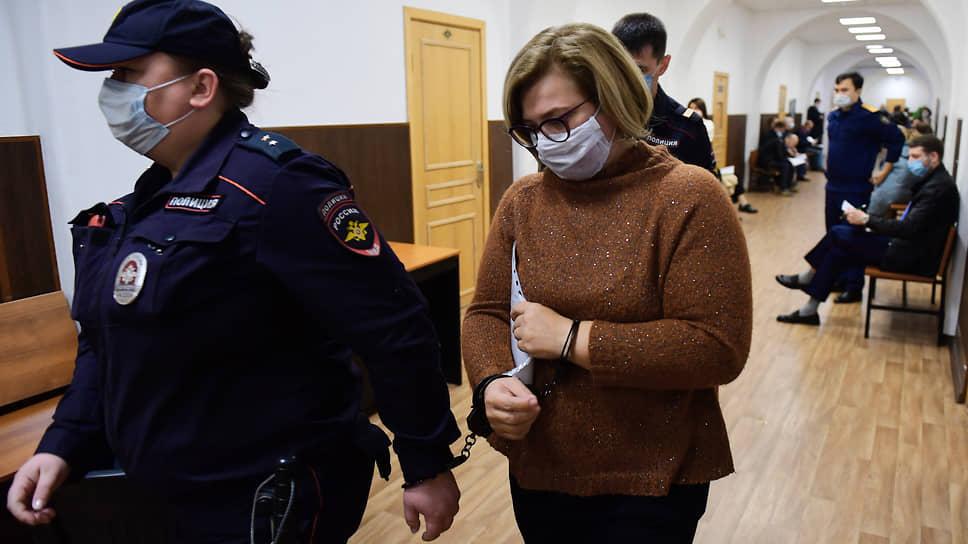Екатерину Багрянову, как и других фигурантов дела, после суда отправили домой