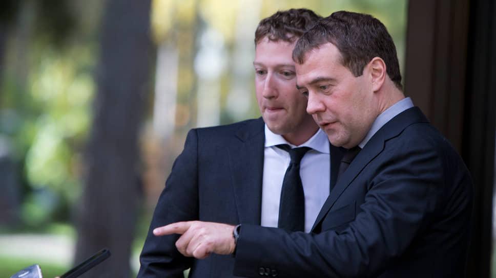 Основатель Facebook Марк Цукерберг и председатель «Единой России» Дмитрий Медведев