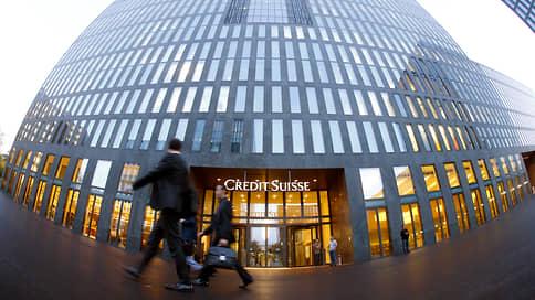 Credit Suisse освоит богатых россиян  / Банк расширяет это направление бизнеса