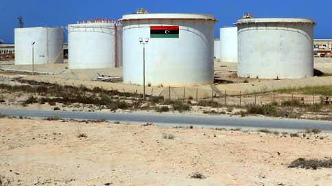 Нефть полилась на рынки  / Производство сырья преодолело временные ограничения